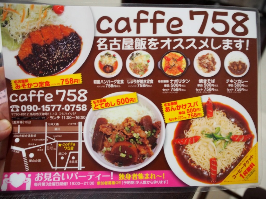 f:id:yagikatsuji:20170714165525j:plain