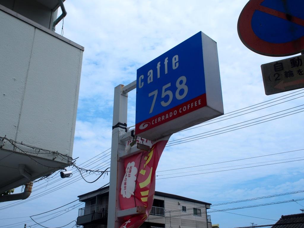 f:id:yagikatsuji:20170714165645j:plain