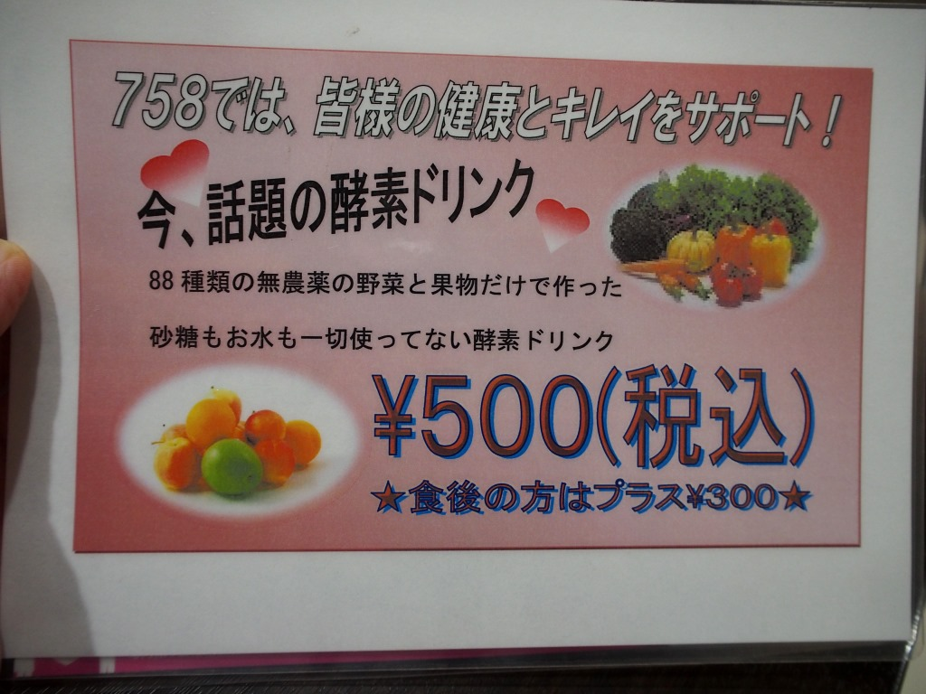 f:id:yagikatsuji:20170714190936j:plain