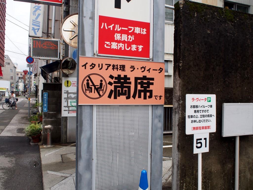 f:id:yagikatsuji:20170719172113j:plain