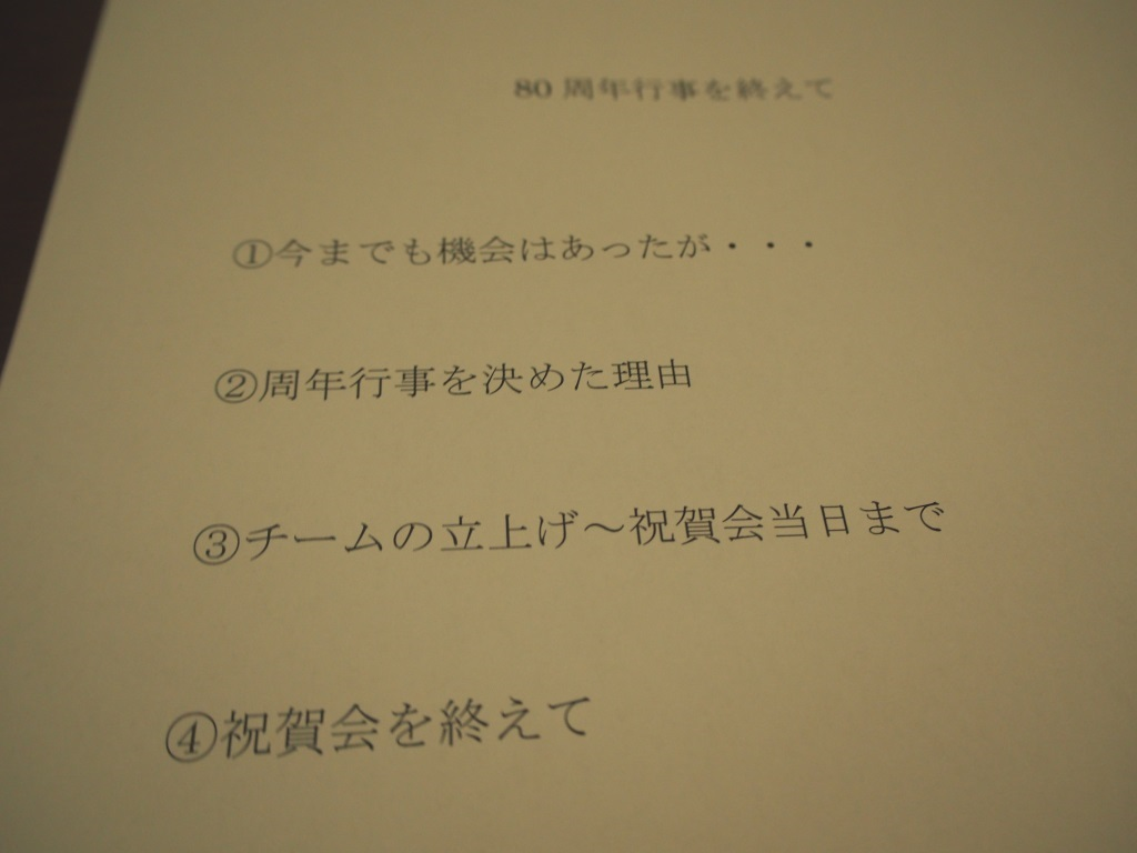 f:id:yagikatsuji:20170721191221j:plain