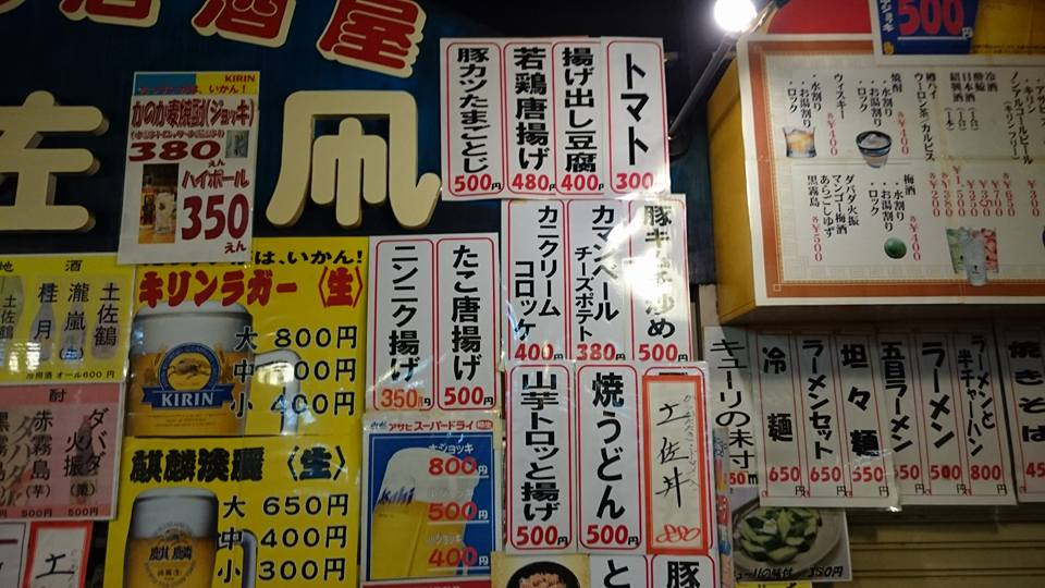 f:id:yagikatsuji:20170727104112j:plain