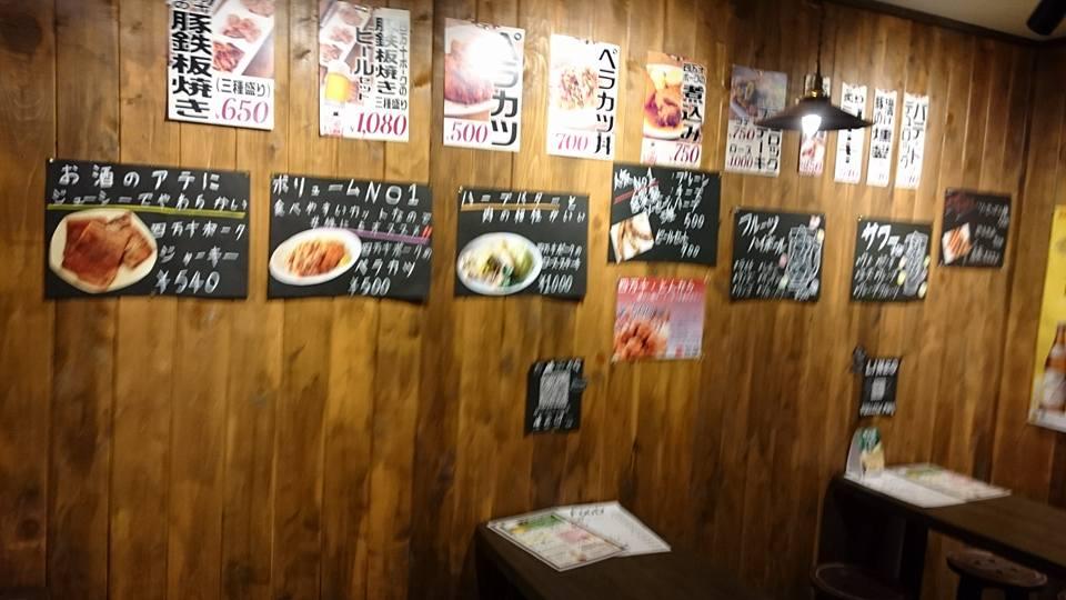 f:id:yagikatsuji:20170727104135j:plain