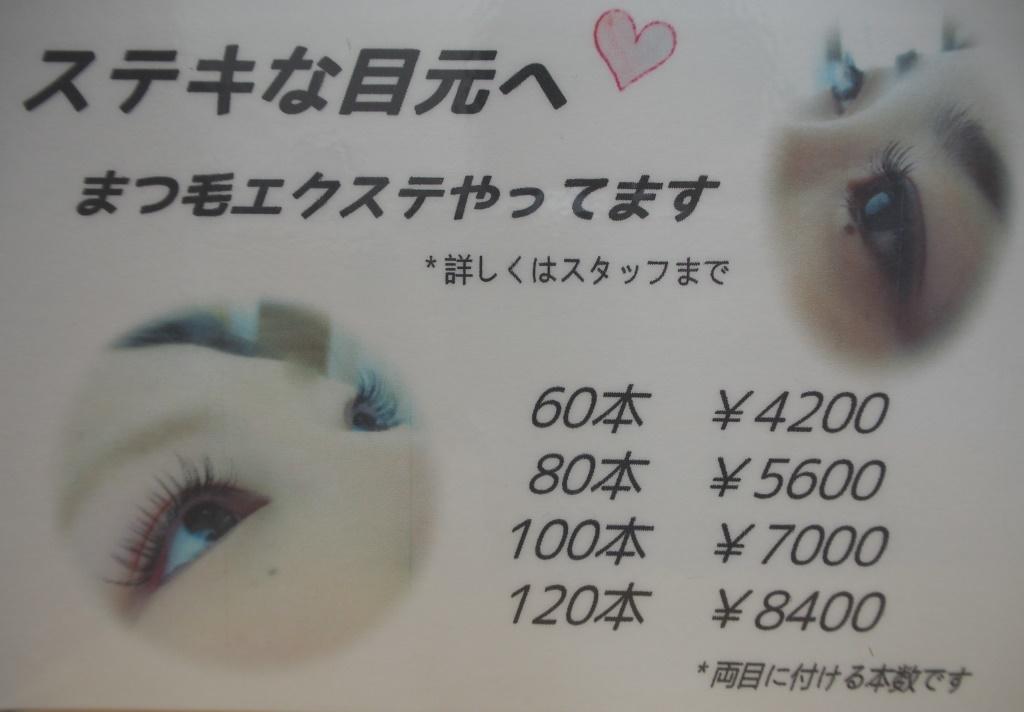 f:id:yagikatsuji:20170810114621j:plain