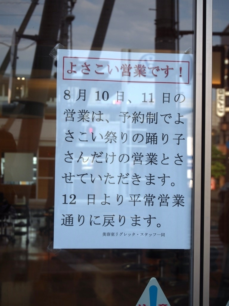 f:id:yagikatsuji:20170815182533j:plain