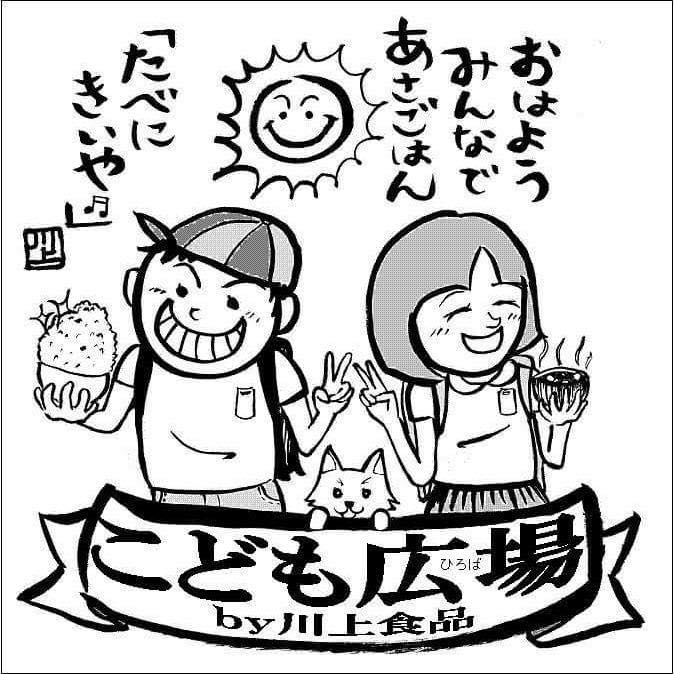 f:id:yagikatsuji:20170818095143j:plain