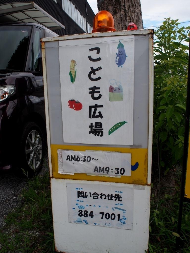f:id:yagikatsuji:20170818103754j:plain