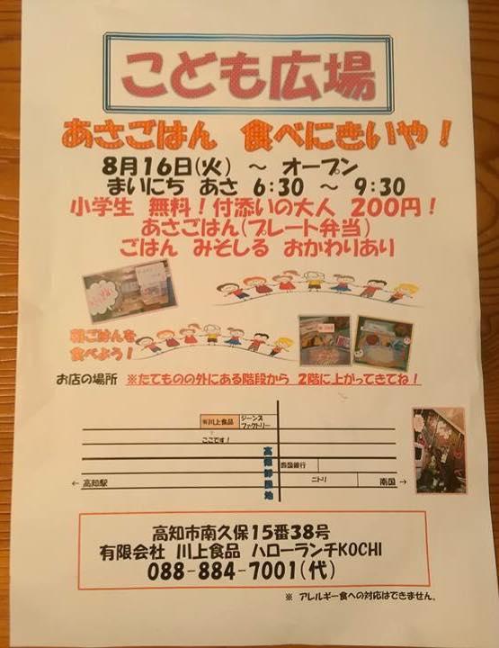 f:id:yagikatsuji:20170818111222j:plain