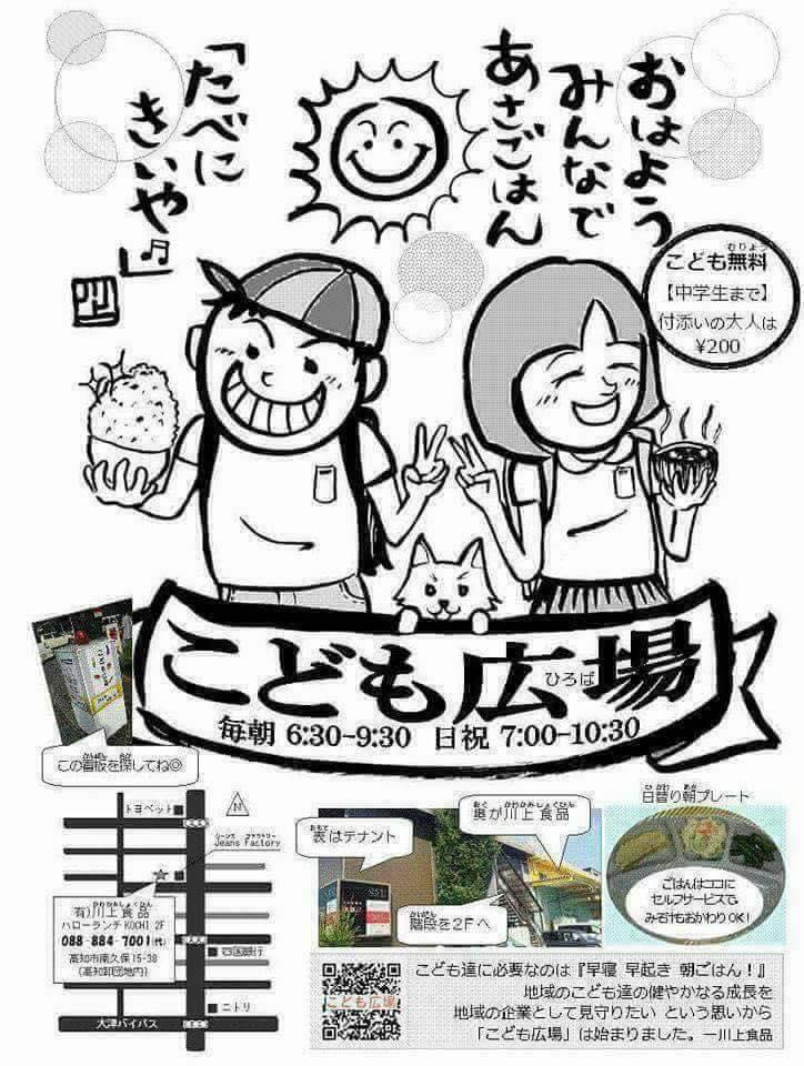 f:id:yagikatsuji:20170818111337j:plain