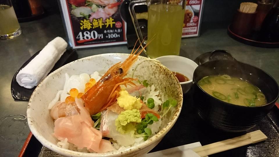f:id:yagikatsuji:20170818113519j:plain