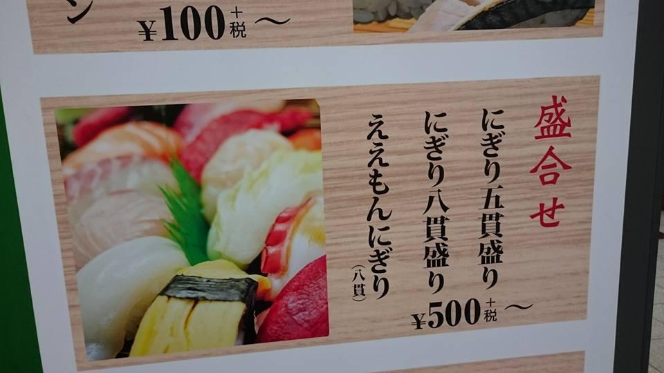 f:id:yagikatsuji:20170818113710j:plain