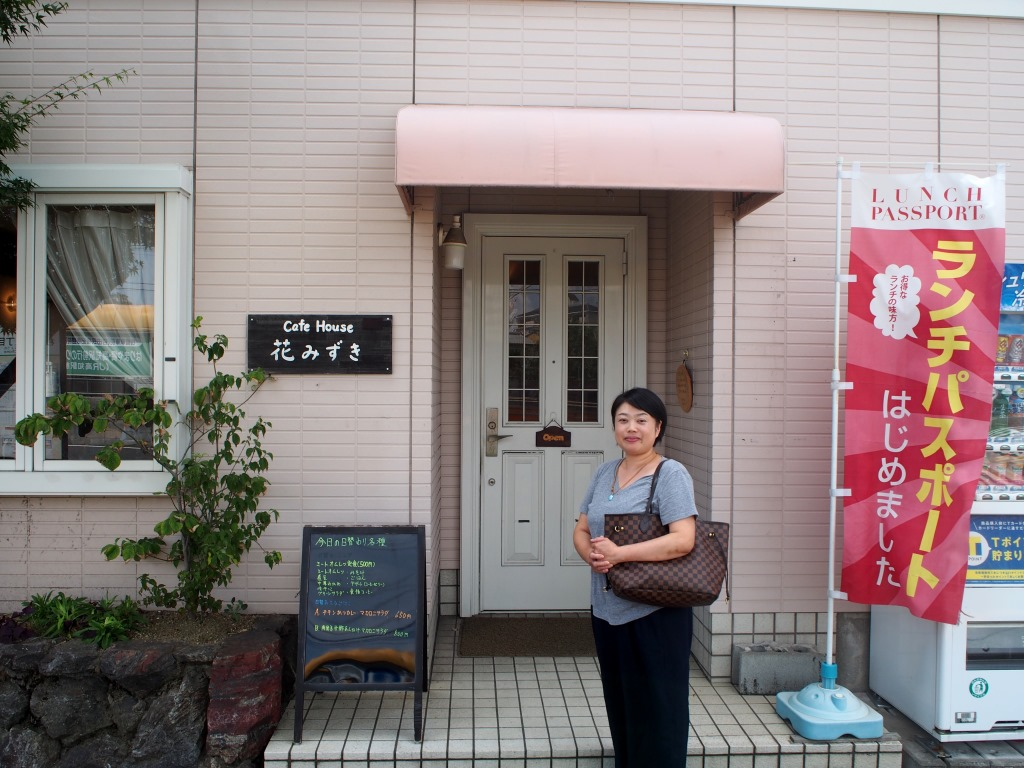 f:id:yagikatsuji:20170823103501j:plain