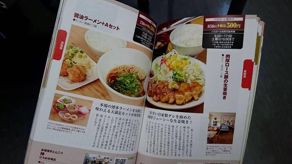 f:id:yagikatsuji:20170823104446j:plain