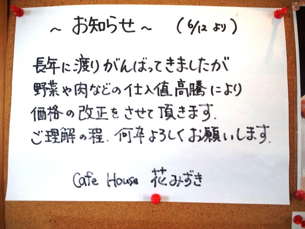 f:id:yagikatsuji:20170823110353j:plain