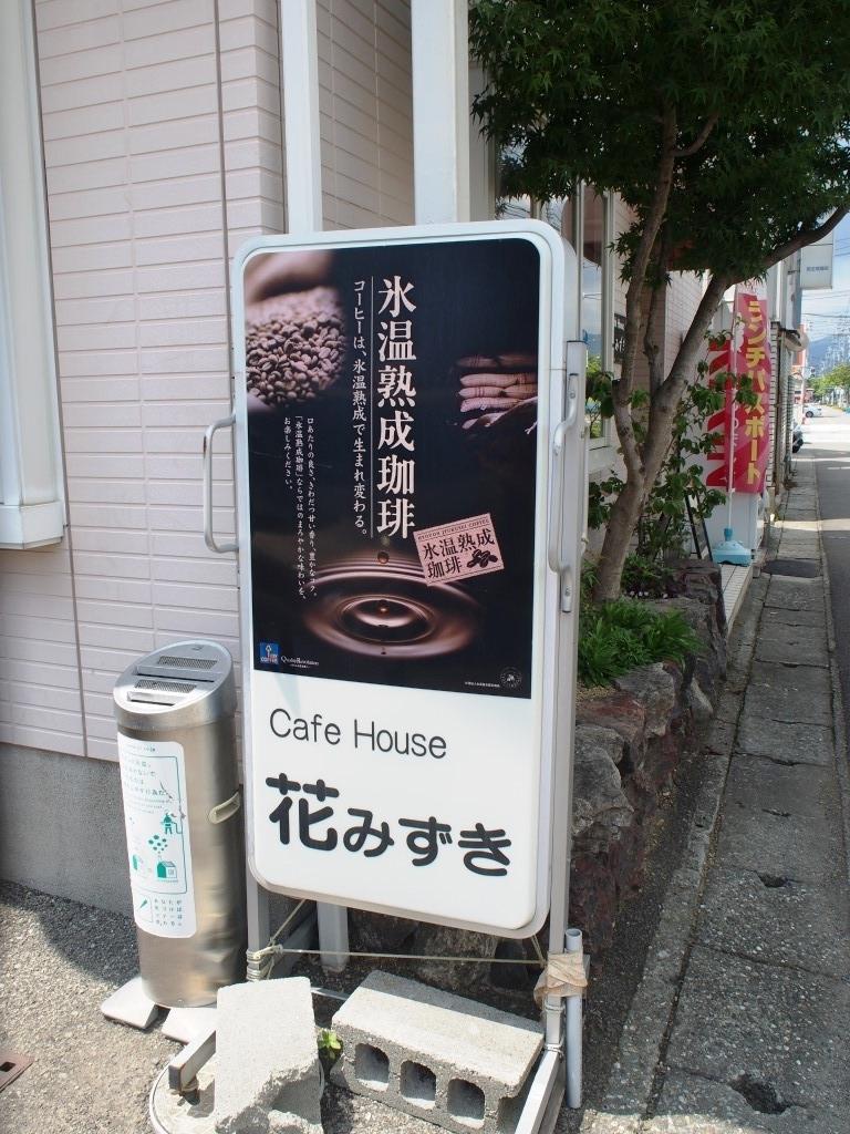 f:id:yagikatsuji:20170823111157j:plain