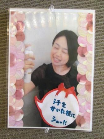 f:id:yagikatsuji:20170824101440j:plain