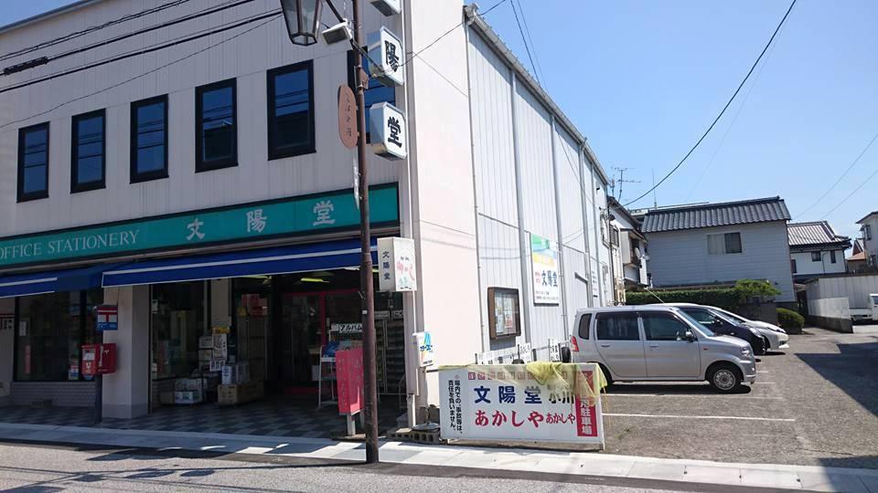 f:id:yagikatsuji:20170824152409j:plain