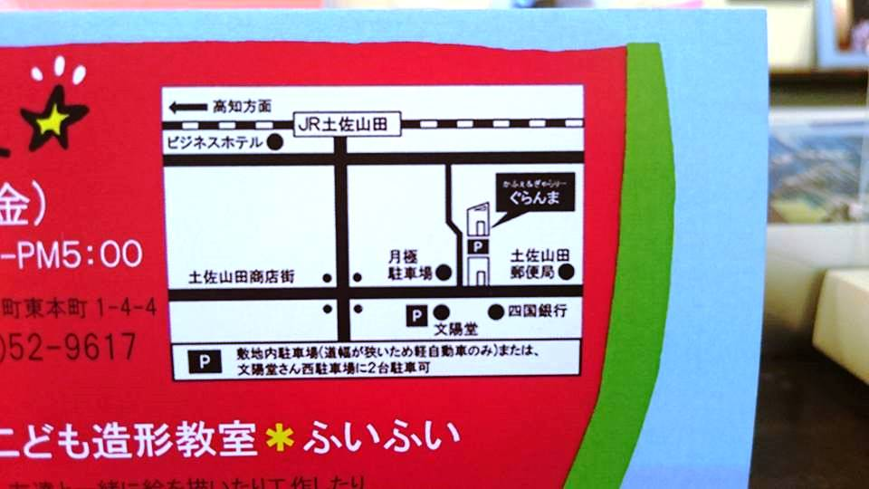 f:id:yagikatsuji:20170824154434j:plain