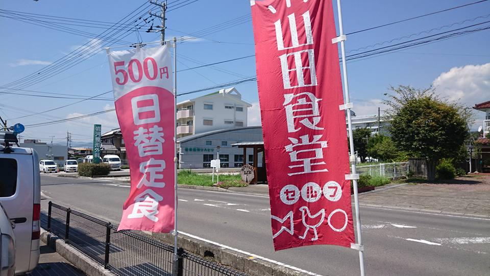 f:id:yagikatsuji:20170825105315j:plain