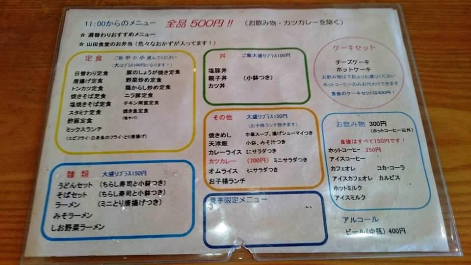 f:id:yagikatsuji:20170829104559j:plain