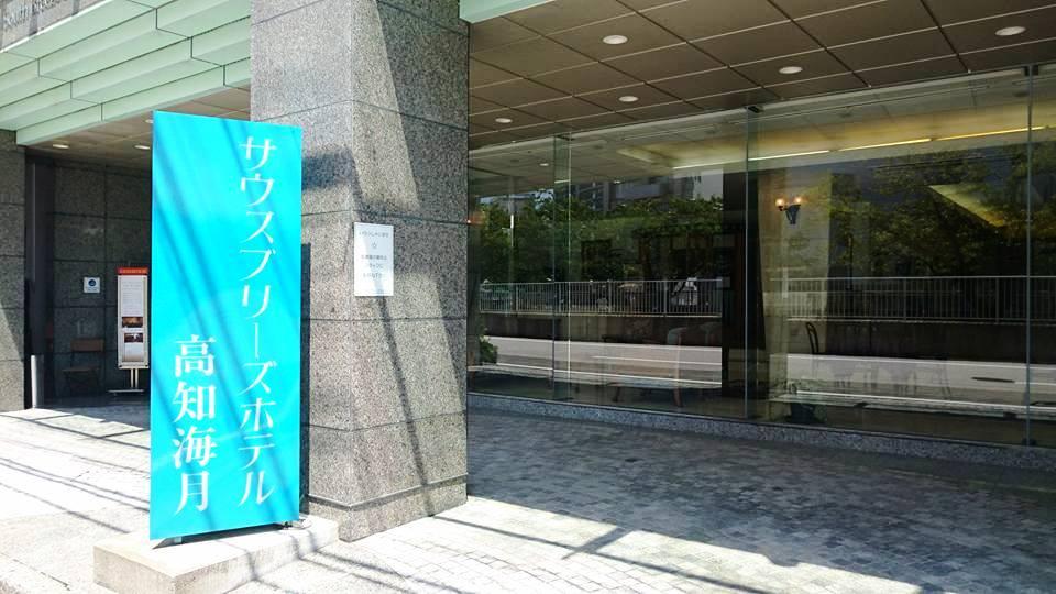 f:id:yagikatsuji:20170901165607j:plain