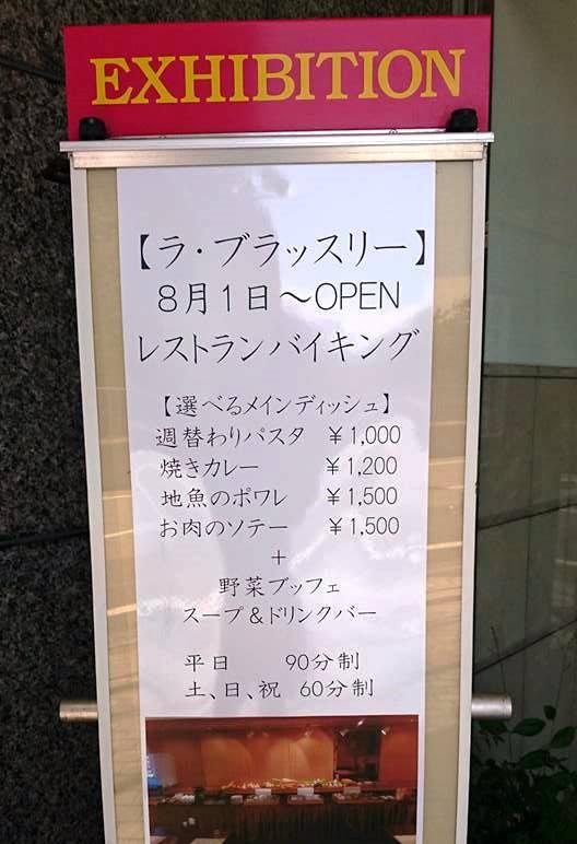 f:id:yagikatsuji:20170901165911j:plain