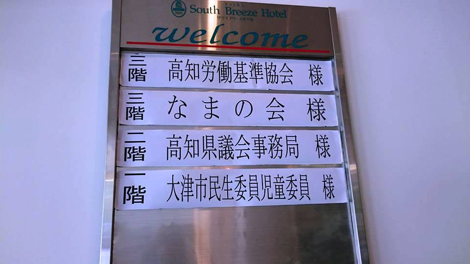 f:id:yagikatsuji:20170901170018j:plain