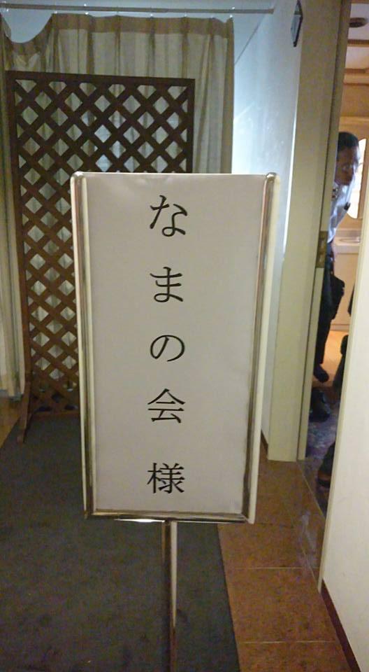 f:id:yagikatsuji:20170901172135j:plain
