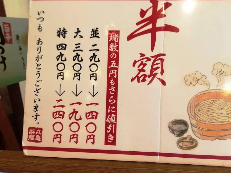 f:id:yagikatsuji:20170907102255j:plain