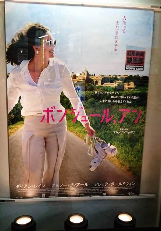 f:id:yagikatsuji:20170914174941j:plain