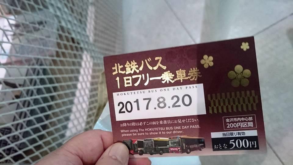 f:id:yagikatsuji:20170920180213j:plain