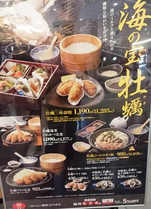 f:id:yagikatsuji:20170921114700j:plain