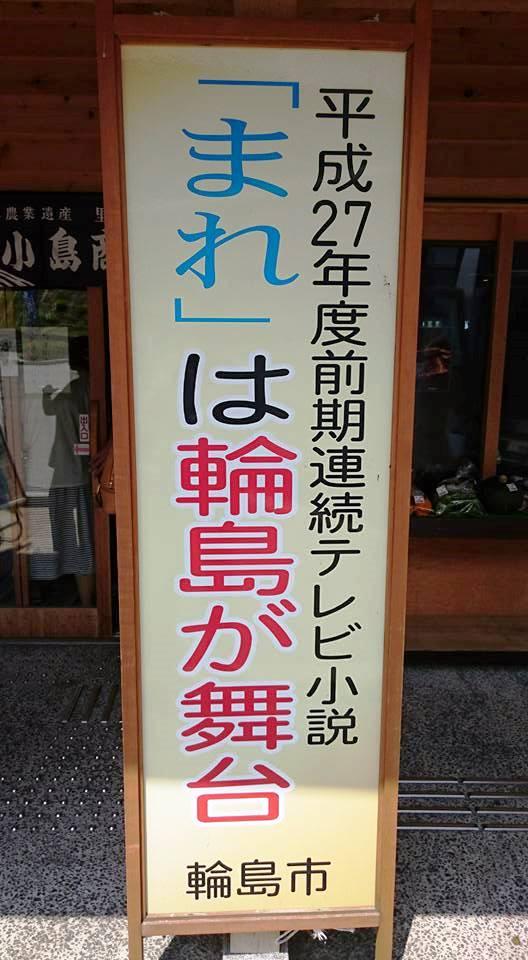 f:id:yagikatsuji:20170926105149j:plain