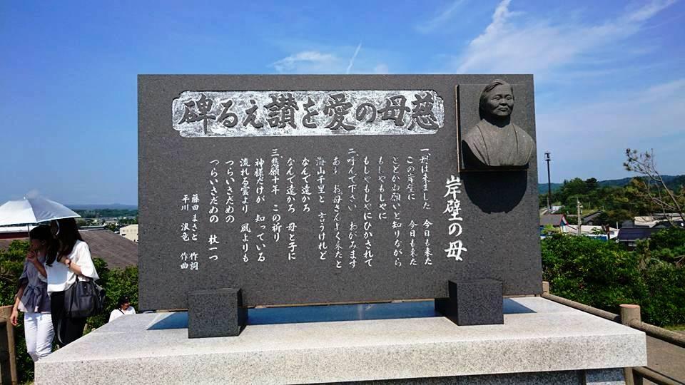 f:id:yagikatsuji:20170926161431j:plain