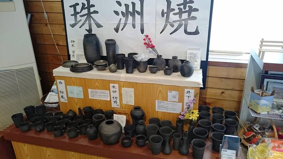 f:id:yagikatsuji:20170926161600j:plain