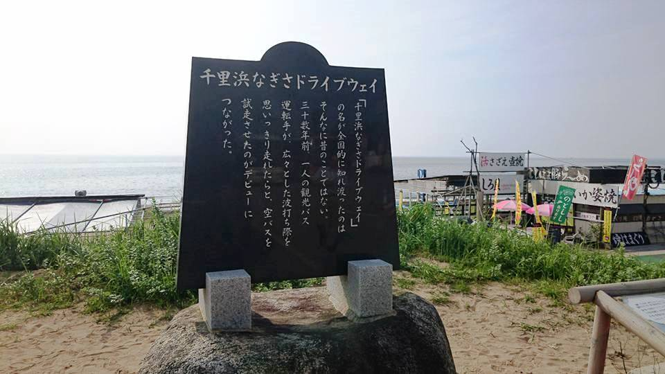 f:id:yagikatsuji:20170926162503j:plain