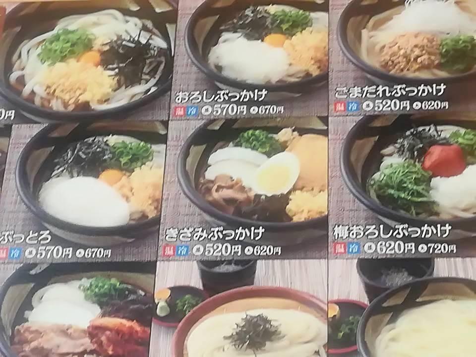 f:id:yagikatsuji:20170928101019j:plain