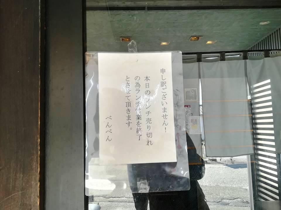 f:id:yagikatsuji:20171004113609j:plain