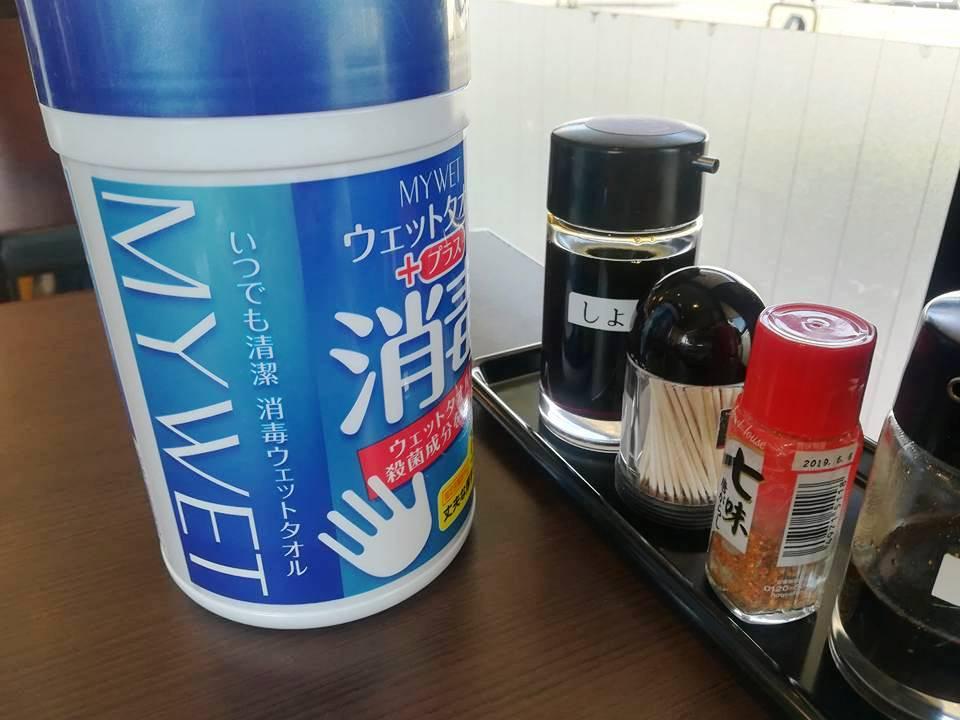 f:id:yagikatsuji:20171004131023j:plain