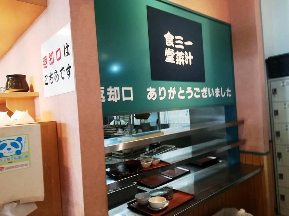 f:id:yagikatsuji:20171004150405j:plain