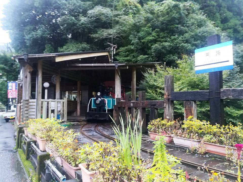 f:id:yagikatsuji:20171020111043j:plain