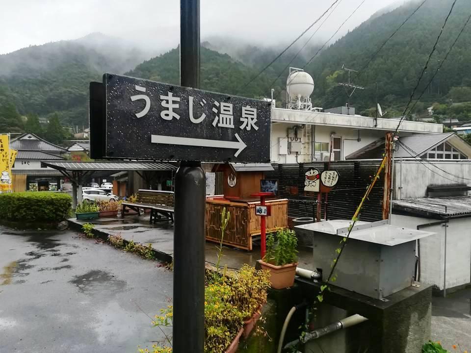 f:id:yagikatsuji:20171020122730j:plain