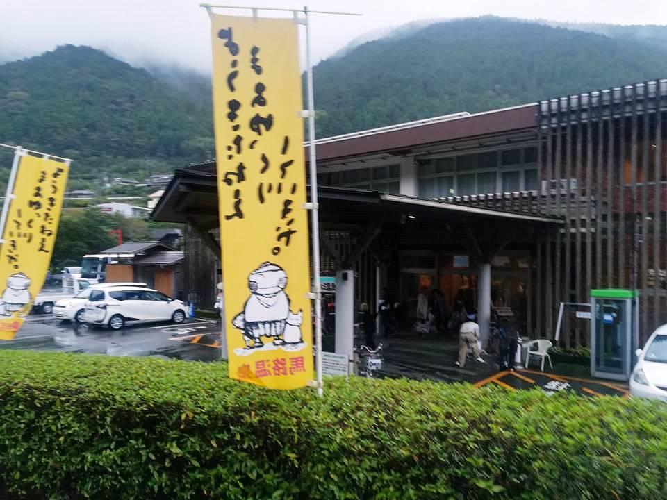 f:id:yagikatsuji:20171020123057j:plain