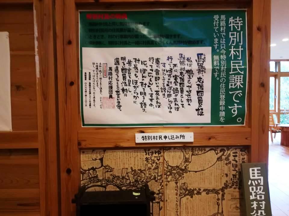 f:id:yagikatsuji:20171024163649j:plain