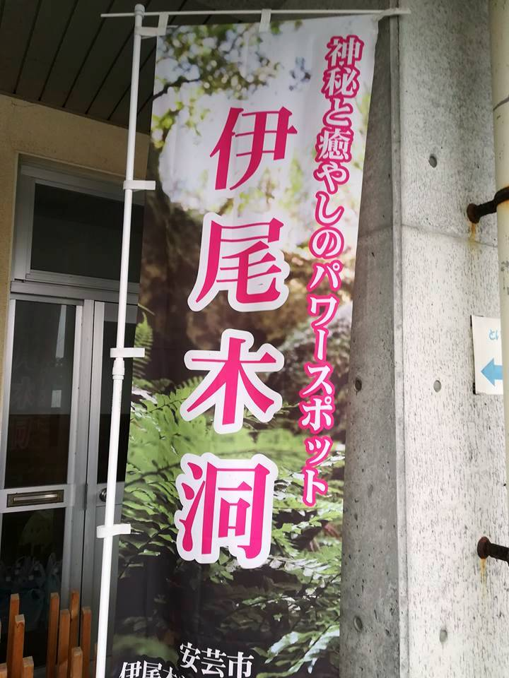 f:id:yagikatsuji:20171024181753j:plain