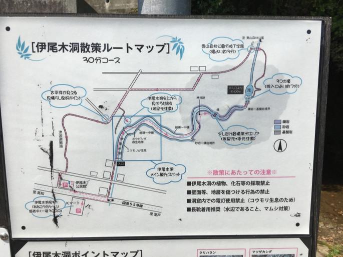 f:id:yagikatsuji:20171024182437j:plain