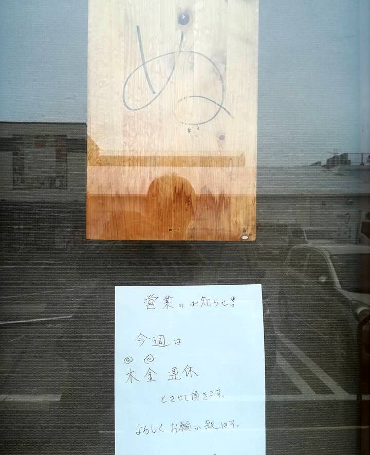 f:id:yagikatsuji:20171027163532j:plain