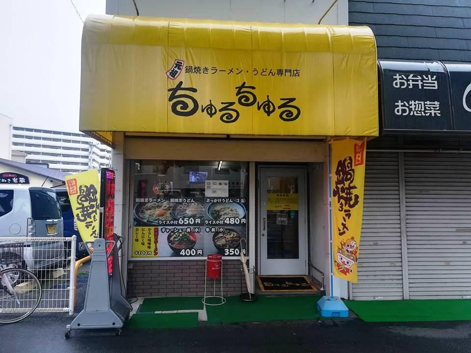 f:id:yagikatsuji:20171027173333j:plain