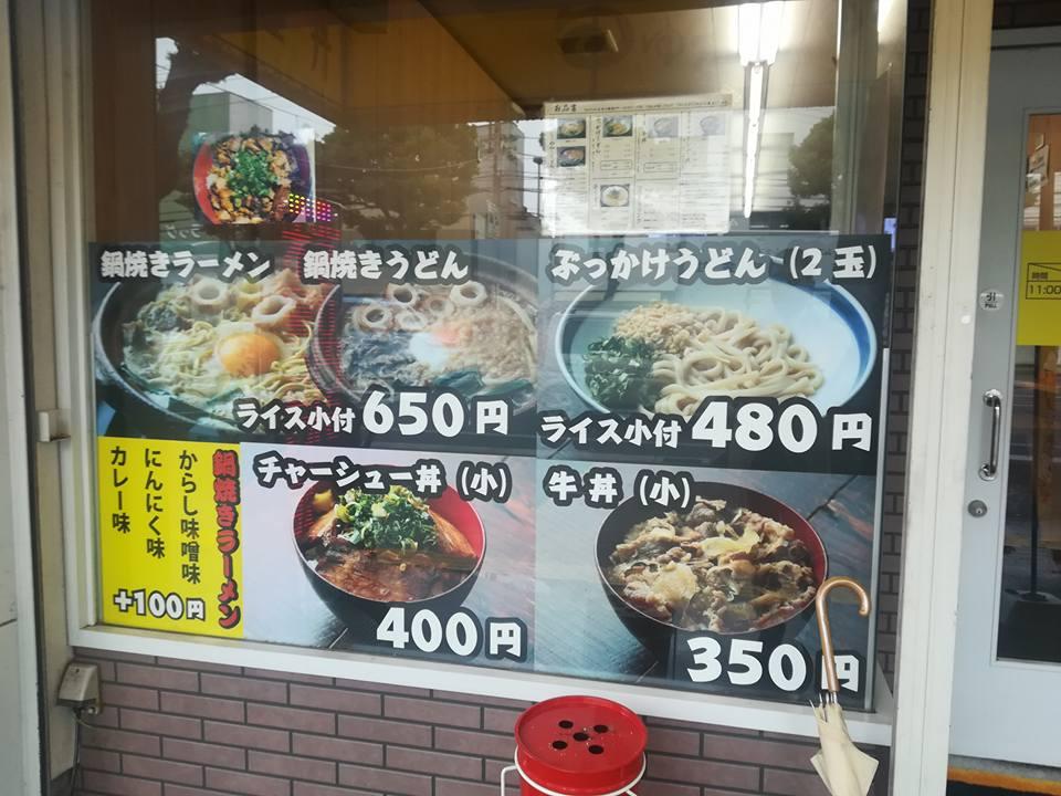 f:id:yagikatsuji:20171027173402j:plain