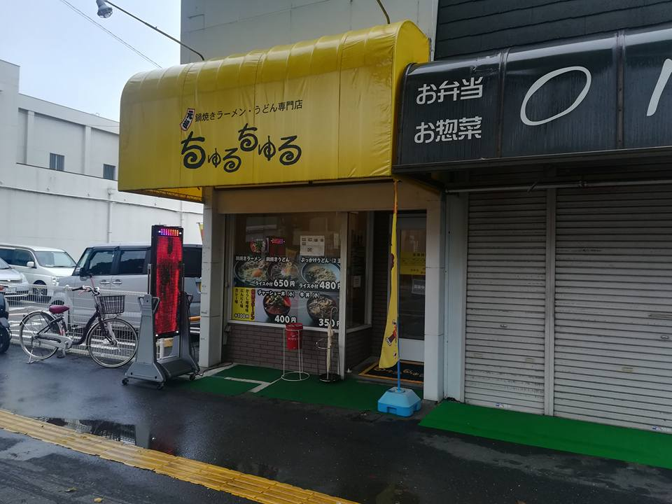 f:id:yagikatsuji:20171027180614j:plain